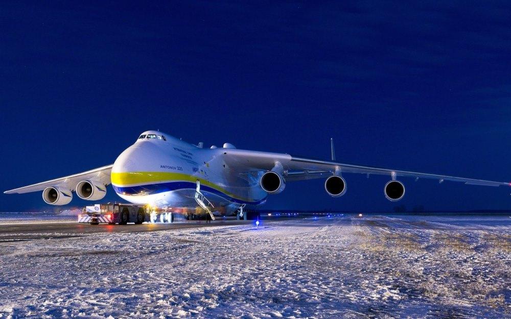 Антонов ан-225